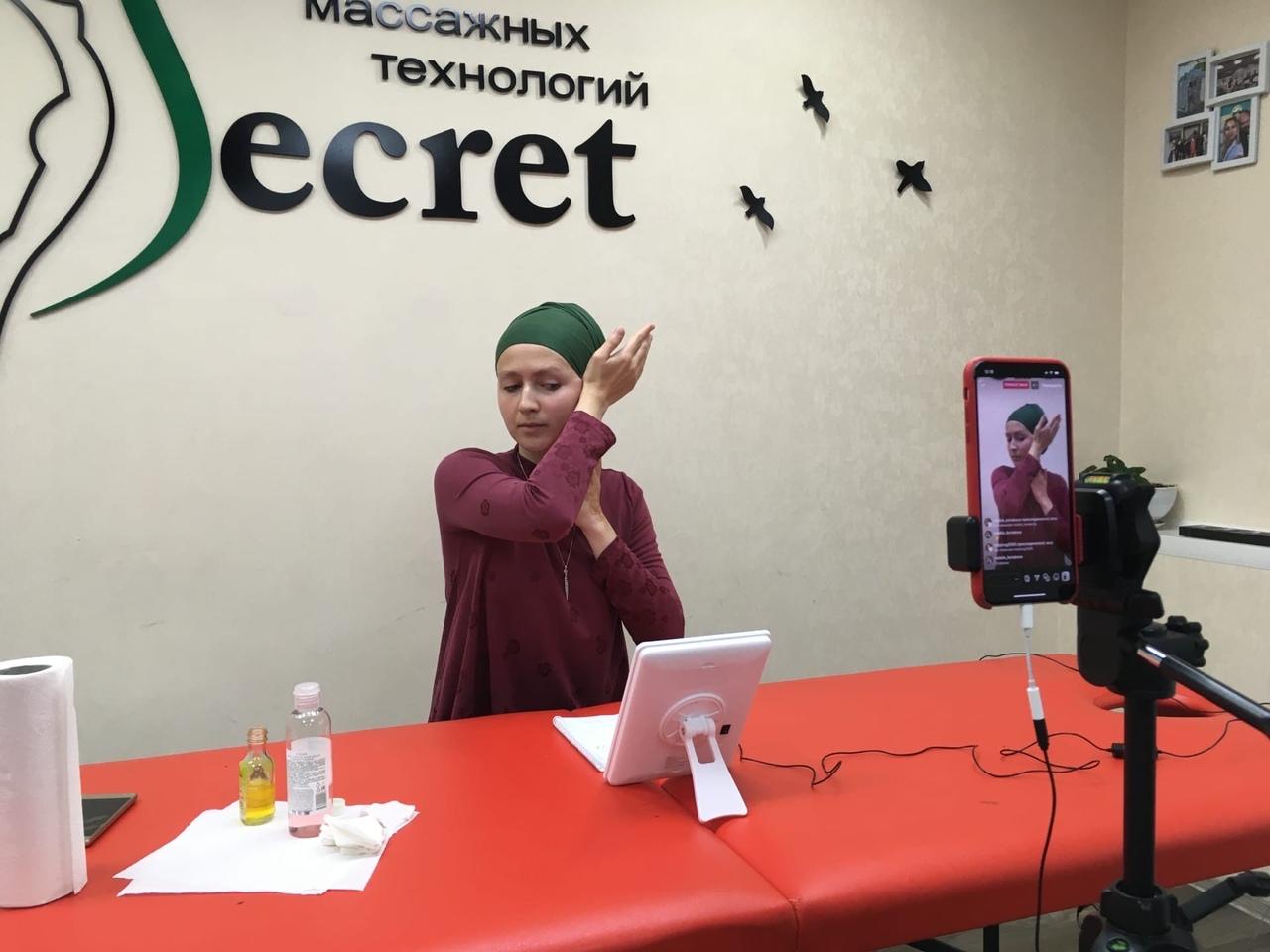 Самомассаж лица в Школе массажа Секрет!
